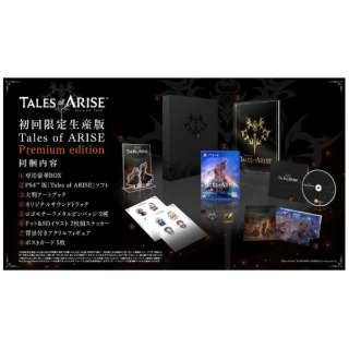 テイルズ オブ アライズ プレミアムエディション(B2横タペストリー付き) PLJS-36174 【PS4】
