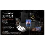 テイルズ オブ アライズ プレミアムエディション(B2横タペストリー付き) ELJS-20007 【PS5】