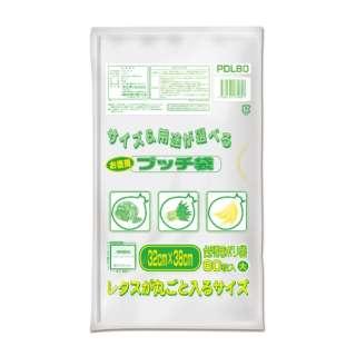 プッチ袋お徳用 大 半透明 80P PDL80