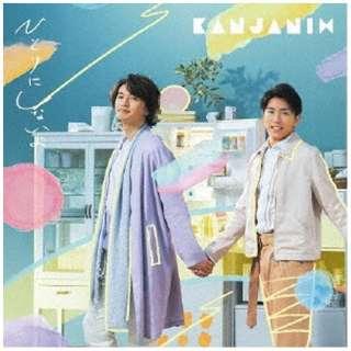 関ジャニ∞/ ひとりにしないよ 初回生産限定盤A 【CD】