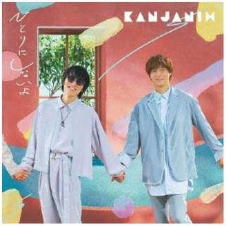 関ジャニ∞/ ひとりにしないよ 初回生産限定盤B 【CD】
