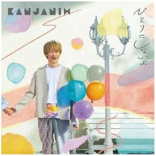 関ジャニ∞/ ひとりにしないよ 通常盤 【CD】