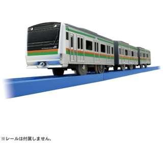 プラレール S-31 E233系 湘南色(専用連結仕様) 【発売日以降のお届け】