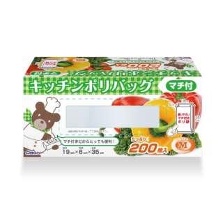 キッチンポリバッグマチ付 M 半透明 200P CB-BM-200