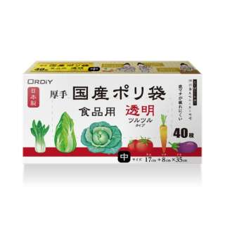 国産ポリ袋マチ付 食品用 中 透明 40P KP-LD40