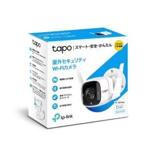 Tapo C310 屋外ネットワークカメラ WiFi&有線LAN対応 IP66防水