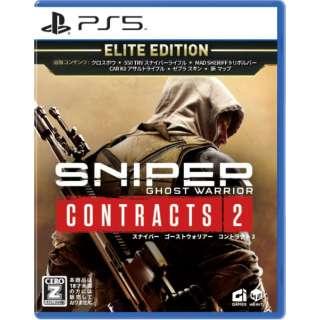 【初回特典付き】 Sniper Ghost Warrior Contracts 2 【PS5】