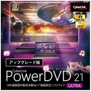 リンク サイバー サイバーリンク、4K入出力などもサポートした動画編集ソフト「PowerDirector 14」など2製品
