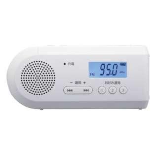 手回し充電ラジオ 防災ラジオ ホワイト TY-JKR6-W [ワイドFM対応 /防水ラジオ /AM/FM]