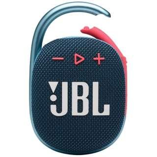 ブルートゥース スピーカー ブルーピンク JBLCLIP4BLUP [防水 /Bluetooth対応]