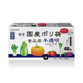 国産ポリ袋マチ付 食品用 中 半透明 40P KP-HD40