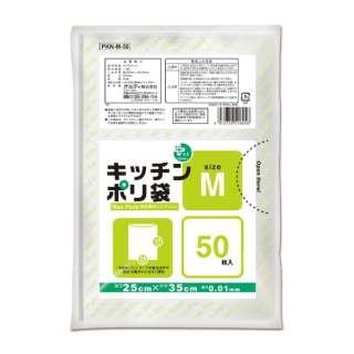 プラスプラス キッチンポリ袋HD-M 半透明 50P PKN-M-50