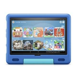 FireタブレットPC Fire HD 10 キッズモデル スカイブルー B08F5NDBWV [10.1型 /ストレージ:32GB /Wi-Fiモデル]