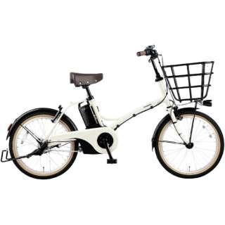 電動アシスト自転車 グリッター GLITTER ココモミルク BE-ELGL034F [20インチ /3段変速] 【2021年モデル】【組立商品につき返品不可】