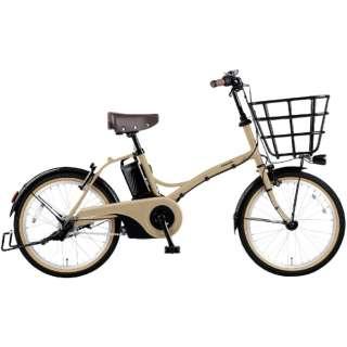 電動アシスト自転車 グリッター GLITTER マットマロンベージュ BE-ELGL034T [20インチ /3段変速] 【2021年モデル】【組立商品につき返品不可】