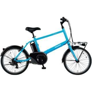 電動アシスト自転車 ベロスターミニ VELO-STAR MINI フラットアクアブルー BE-ELVS073V [20インチ /7段変速] 【2021年モデル】【組立商品につき返品不可】