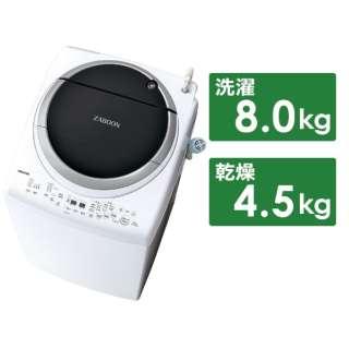 縦型洗濯乾燥機 ZABOON(ザブーン) グランホワイト AW-8VM1-W [洗濯8.0kg /乾燥4.5kg /ヒーター乾燥(排気タイプ) /上開き]