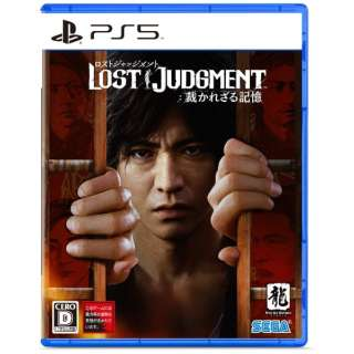 LOST JUDGMENT:裁かれざる記憶 【PS5】