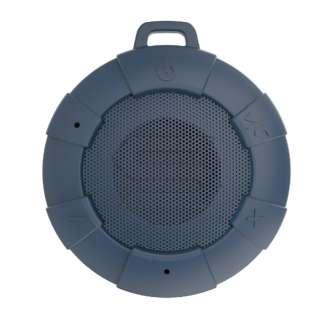 ブルートゥーススピーカー ブルー ST-SS88N-BU [Bluetooth対応 /防水]
