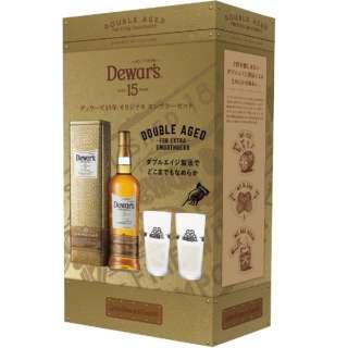 [数量限定] デュワーズ 15年 グラス付きギフトセット 750ml【ウイスキー】