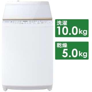 縦型洗濯乾燥機 ZABOON(ザブーン) グランホワイト AW-10VH1-W [洗濯10.0kg /乾燥5.0kg /ヒーター乾燥(排気タイプ) /上開き]