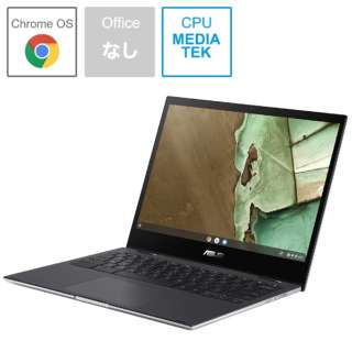 CM3200FVA-HW0014 ノートパソコン Chromebook Flip CM3(CM3200) シルバー [12.0型 /MediaTek /eMMC:64GB /メモリ:4GB /2021年5月モデル]