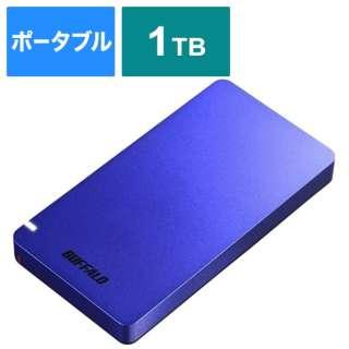 SSD-PGM1.0U3-LC 外付けSSD USB-C+USB-A接続 (PS対応) ブルー [1TB /ポータブル型]