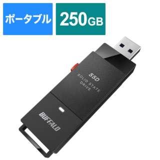 SSD-PUT250U3-BKC 外付けSSD USB-A接続 (PC・TV両対応、PS5対応) ブラック [250GB /ポータブル型]