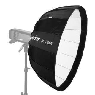 GODOX AD-S65W