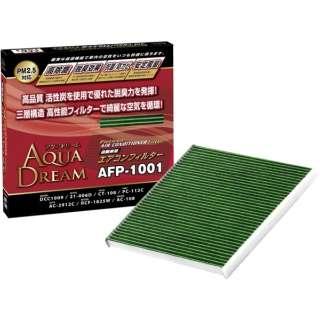 PLATINUM カーエアコンフィルター トヨタ・マツダ・スバル・ダイハツ用 (銀イオンで抗菌効果) 除塵 / 脱臭 / 風量効果 AD-AFP-1001