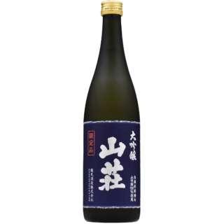 [IWC2021シルバーメダル受賞] 大吟醸 山荘 720ml【日本酒・清酒】
