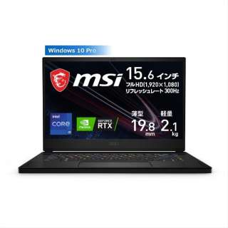 GS66-11UG-1026JP ゲーミングノートパソコン GS66 Stealth 11U ブラック [15.6型 /intel Core i9 /SSD:1TB /メモリ:16GB /2021年6月モデル]