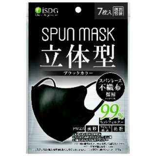 SPUN MASK 立体型 7枚入 ブラック