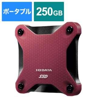 SSPH-UA250RB 外付けSSD USB-A接続 (PS5/PS4対応) ワインレッド [250GB /ポータブル型]