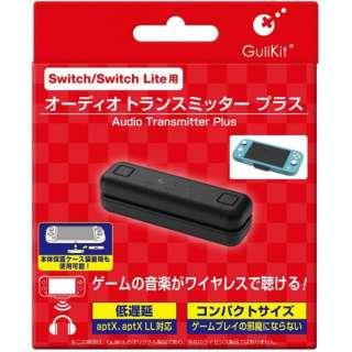 オーディオトランスミッタープラス(Switch/Switch Lite用) CC-MLATP-BK 【Switch/Switch Lite】