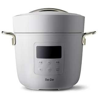 電気圧力鍋(2L) Re・De Pot ホワイト PCH-20LW