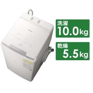 縦型洗濯乾燥機 ビートウォッシュ BW-DX100G-W [洗濯10.0kg /乾燥5.5kg /ヒーター乾燥(水冷・除湿タイプ) /上開き]
