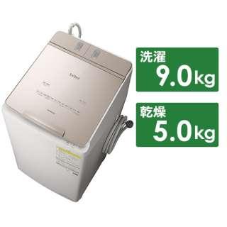 縦型洗濯乾燥機 ビートウォッシュ シャンパン BW-DX90G-N [洗濯9.0kg /乾燥5.0kg /ヒーター乾燥(水冷・除湿タイプ) /上開き]