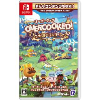 Overcooked! - オーバークック 王国のフルコース