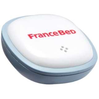 【フランスベッド正規品】睡眠計測器 スリープドット B502T