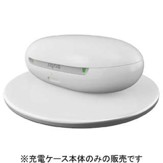 Signia Active用充電ケース Signia/シグニア