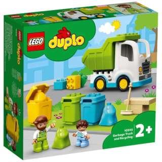 LEGO(レゴ) 10945 デュプロのまち ごみ収集車とリサイクル