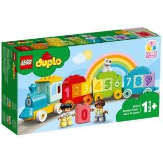 LEGO(レゴ) 10954 はじめてのデュプロ かずあそびトレイン