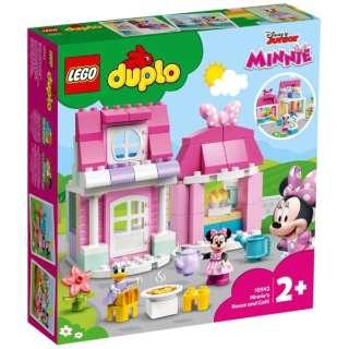 LEGO(レゴ) 10942 ミニーのおうちとカフェ