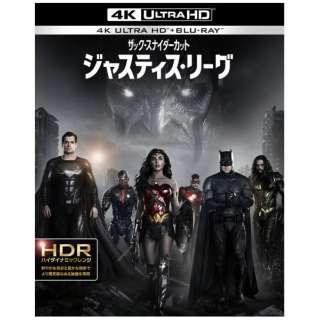 ジャスティス・リーグ:ザック・スナイダーカット <4K ULTRA HD&ブルーレイセット> 【Ultra HD ブルーレイソフト】
