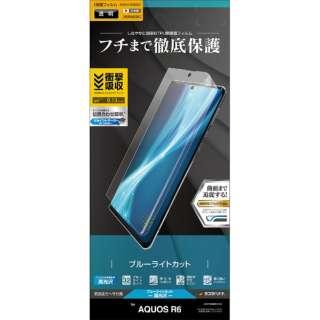 AQUOS R6 薄型TPU BLC光沢フィルム クリア UE2959AQOSR6