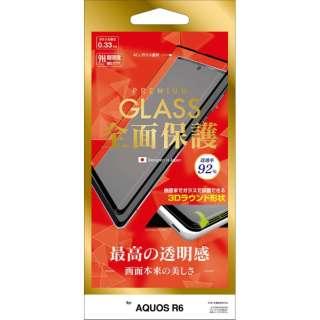 AQUOS R6 3Dガラスパネル全面保護 光沢 クリア 3S2960AQOSR6
