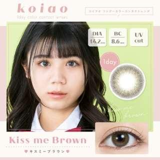 koiao(コイアオ) キスミーブラウン(10枚入)[ワンデー/カラコン/1日使い捨て]