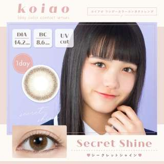 koiao(コイアオ) シークレットシャイン(10枚入)[ワンデー/カラコン/1日使い捨て]