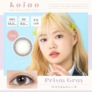 koiao(コイアオ) プリズムグレー(10枚入)[ワンデー/カラコン/1日使い捨て]